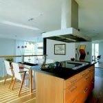 Cocina: Maximice el espacio con una práctica decoración
