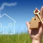 Cosas que usted necesita saber para la compra y venta de una casa